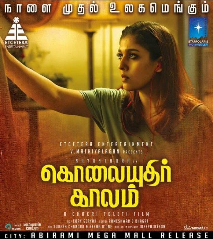 Kolaiyuthir Kaalam Poster