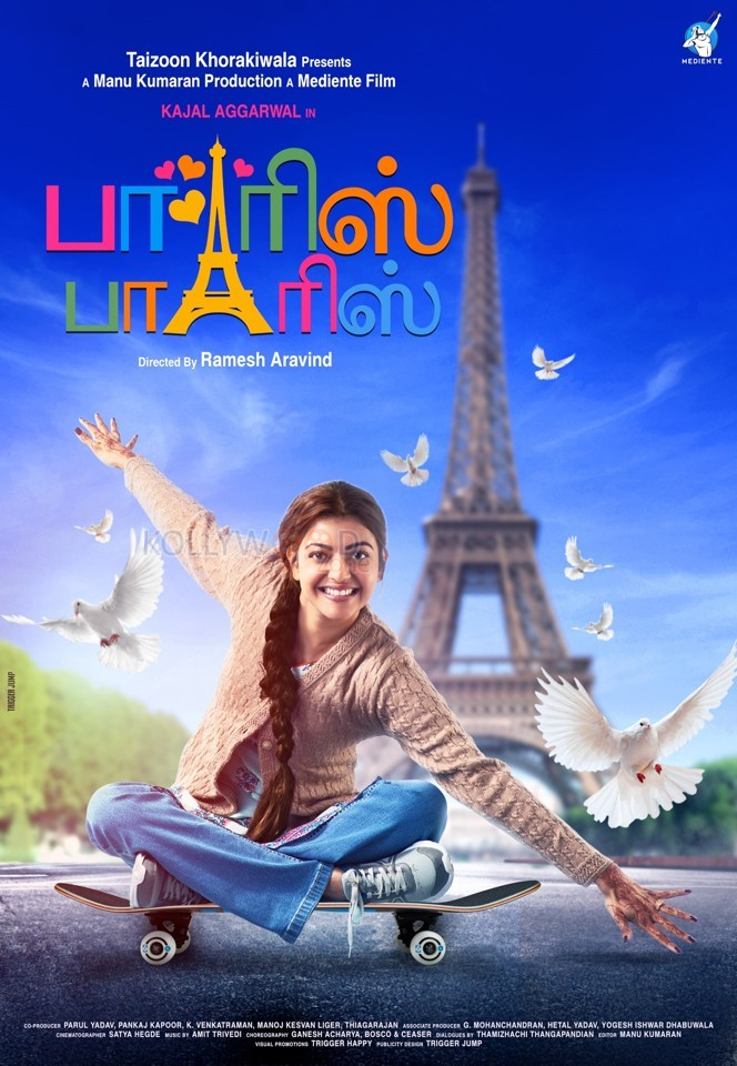 Paris Paris - Kajal Agarwal