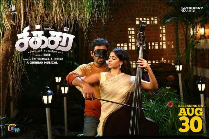 Sixer Movie - Vaibhav and Palak Lalwani