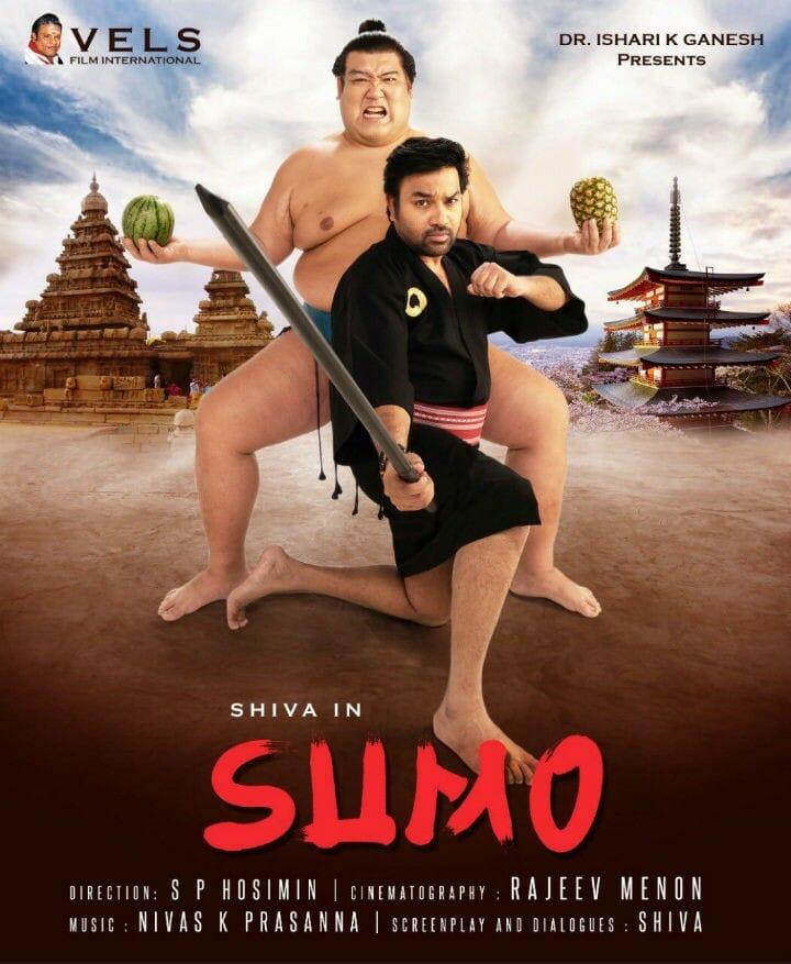 Sumo Movie Poster