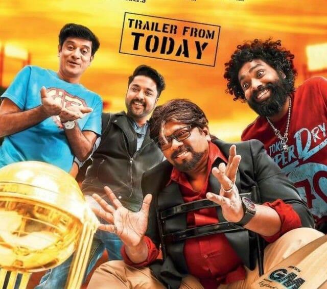 thittam poattu thirudura kootam trailer - Thittam Poattu Thirudura Kootam Trailer: Parthiepan's next appears to be fun filled!
