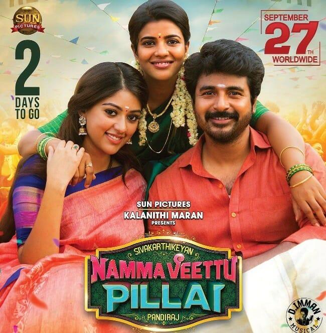 Namma Veettu Pillai - Namma Veettu Pillai Movie Review
