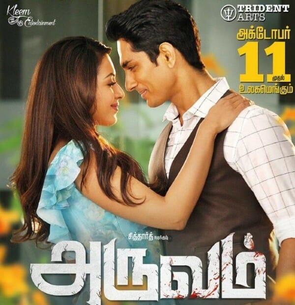 Aruvam Release Poster