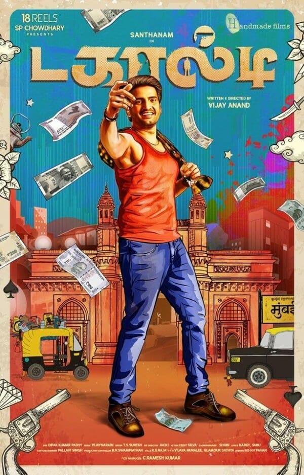 dagaalty poster - Santhanam and Yogi Babu's Dagaalty shoot wrapped up!