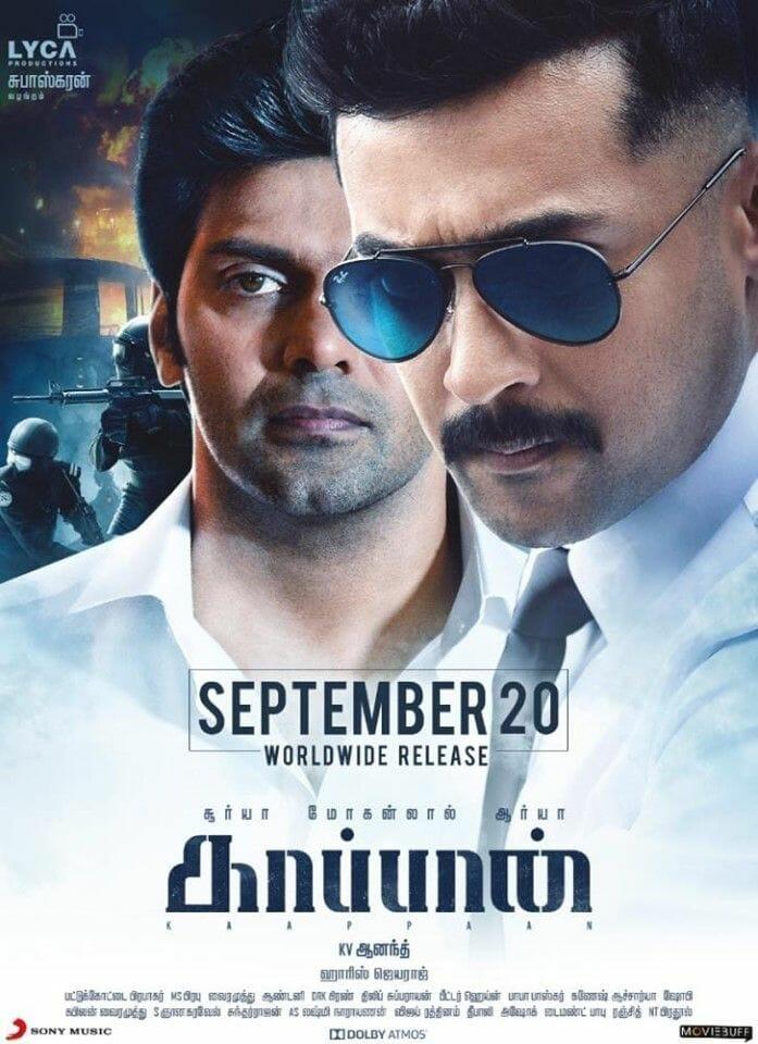 kaappaan arya suriya poster - Kaappaan Movie Review