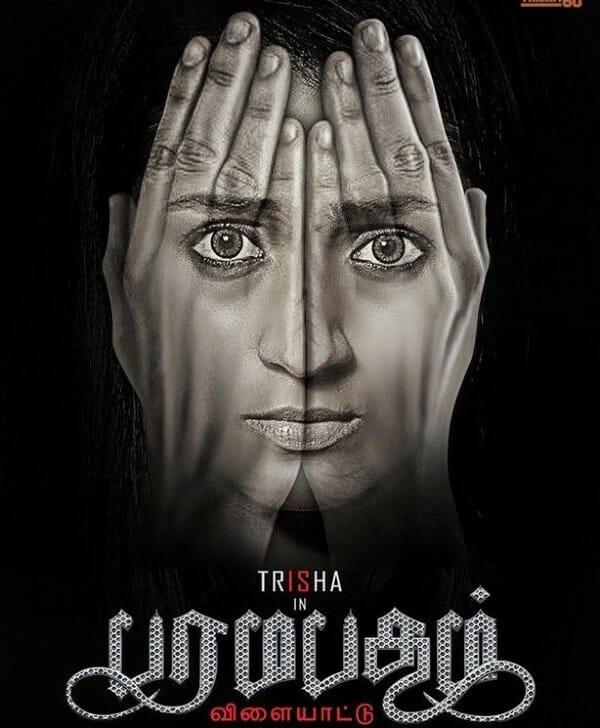 Paramapadham Vilayattu Poster
