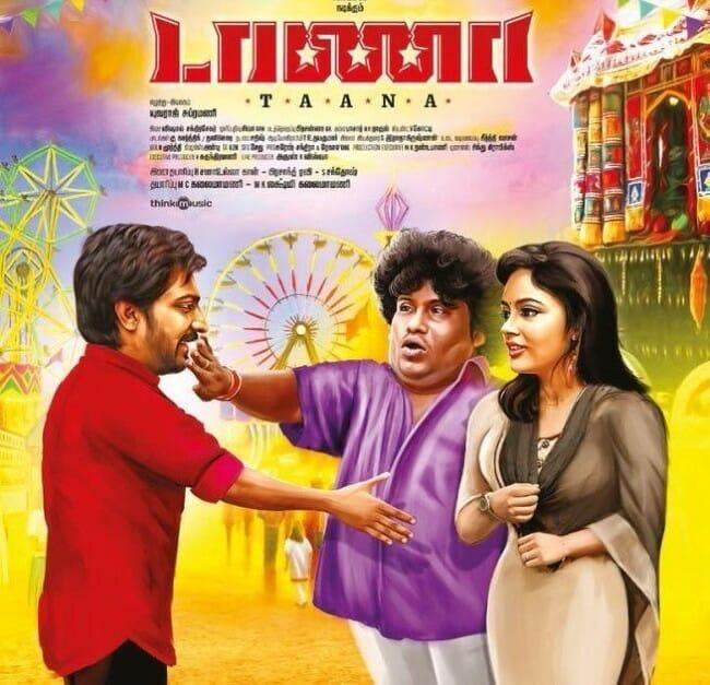 taana poster - Rock star Anirudh does it for Vaibhav!
