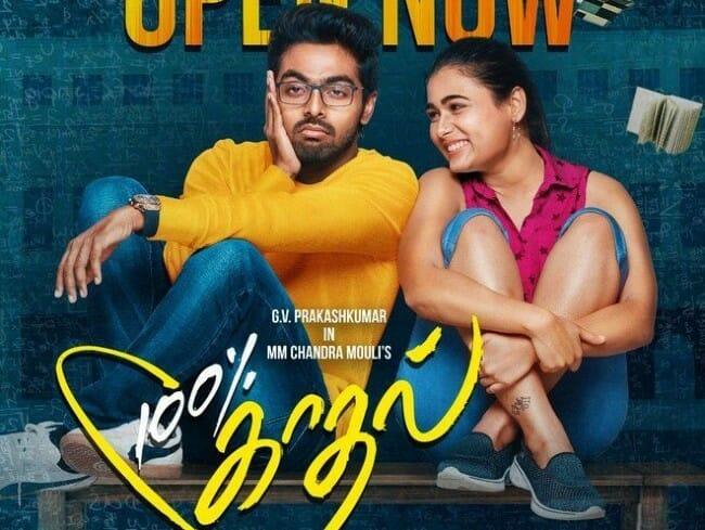 100 percent kadhal poster - 100% Kadhal Movie Review