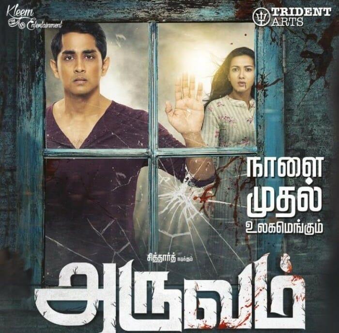 aruvam release poster - Aruvam Movie Review