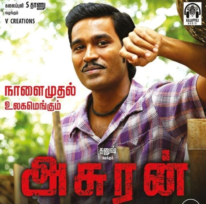 asuran release poster - Asuran Movie Review