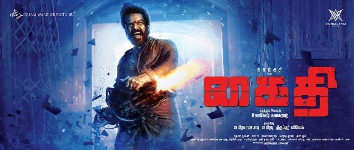 kaithi poster - Kaithi Movie Review