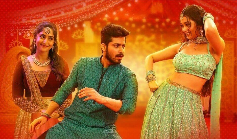 Dhanusu Raasi Neyargalae - Digangana Suryavanshi, Harish Kalyan, Reba Monica John