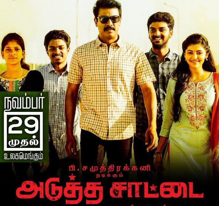 Adutha Saattai Movie Poster
