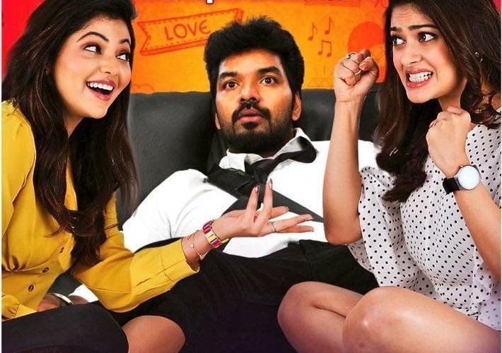 Capmaari Movie - Athulya Ravi, Jai, Vaibhavi Shandilya
