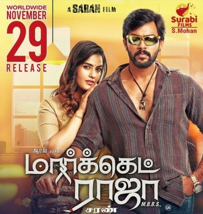 market raja mbbs release poster - Market Raja MBBS Movie Review