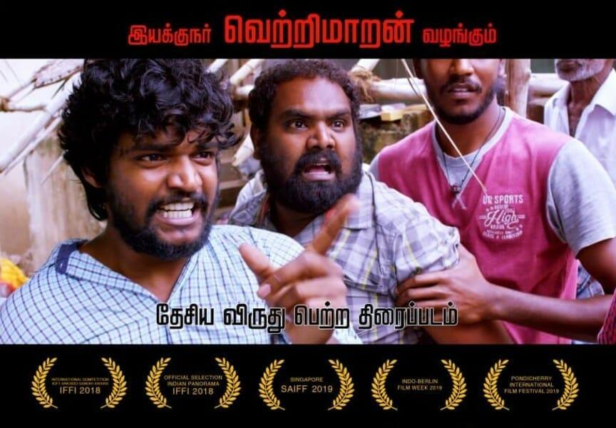 baaram poster - Baaram Movie Review