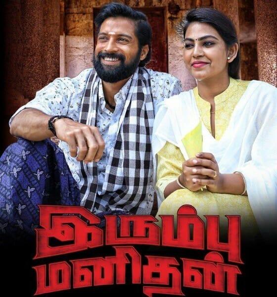 irumbu manithan - Irumbu Manithan Movie Review