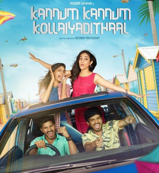 kannum kannum kollaiyadithaal poster - Kannum Kannum Kollaiyadithaal Movie Review