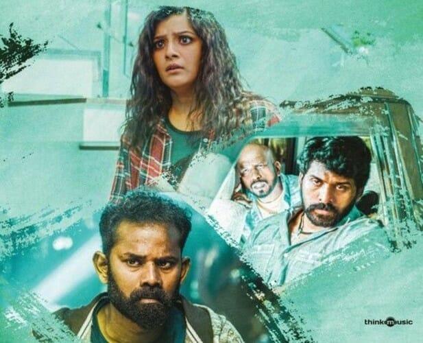 velvet nagaram - Velvet Nagaram Movie Review