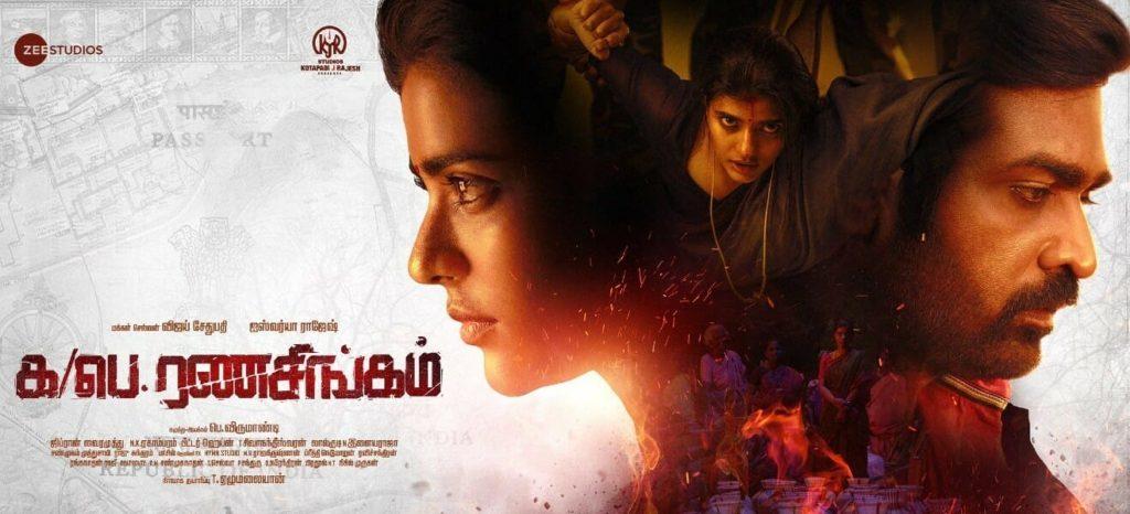 ka pae ranasingam review 1024x466 - Ka Pae Ranasingam Movie Review