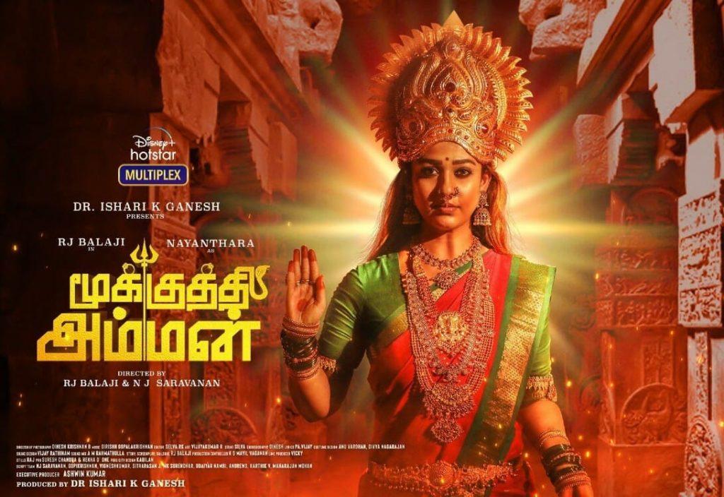 mookuthi amman poster 1024x704 - Mookuthi Amman Movie Review