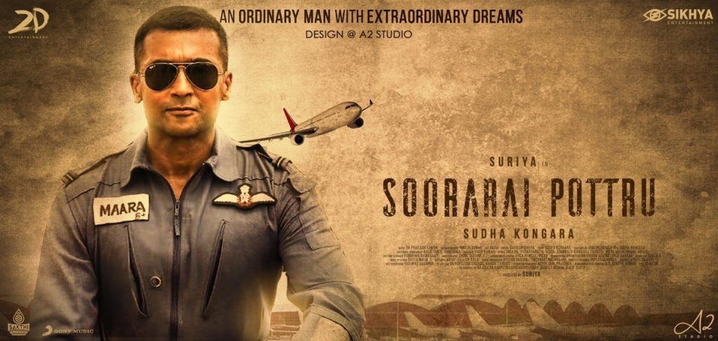 soorarai pottru poster 1024x486 - Soorarai Pottru Movie Review