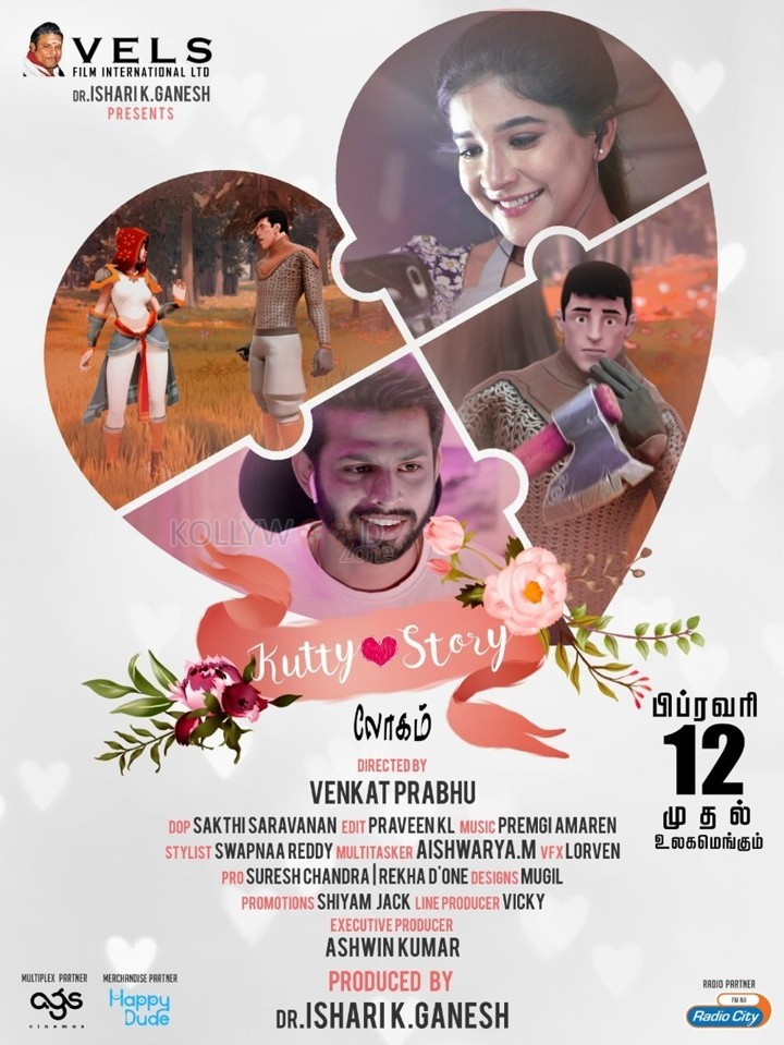 Kutty Story Movie Posters 02