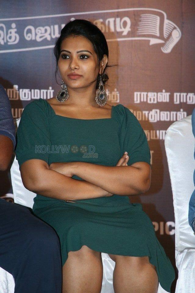 Shilpa Manjunath Pics At Ispade Rajavum Idhaya Raniyum Movie Press Meet