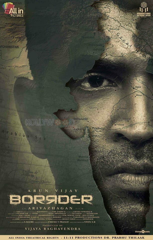 Arun Vijays Borrder Movie Poster
