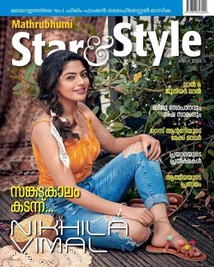 Nikhila Vimal in Star and Style Magazine Photoshoot Stills