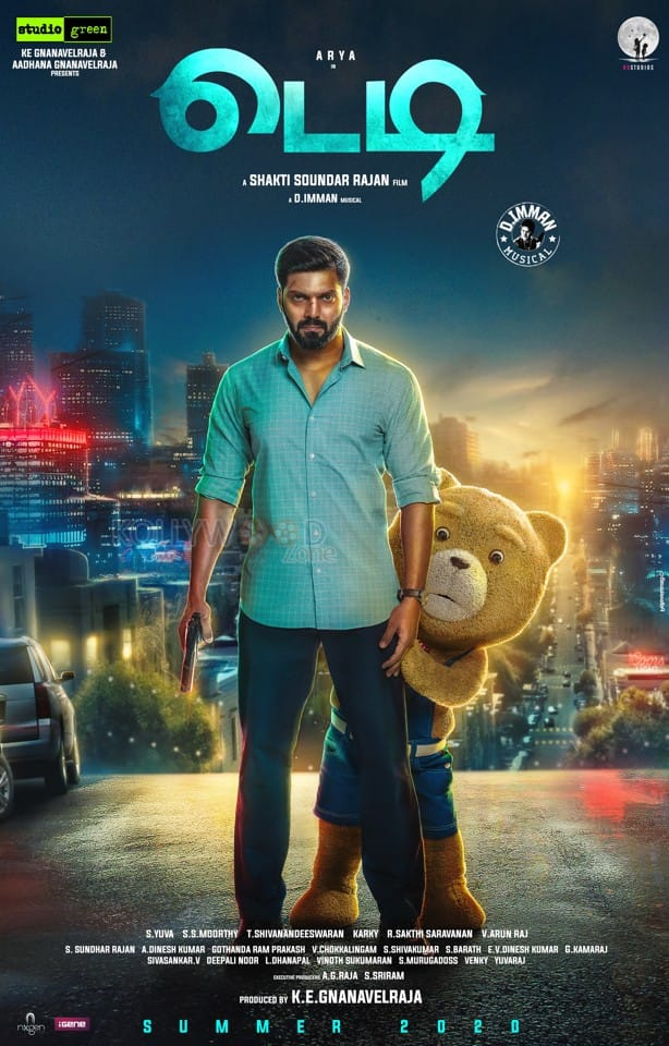 Teddy First Look Poster 01