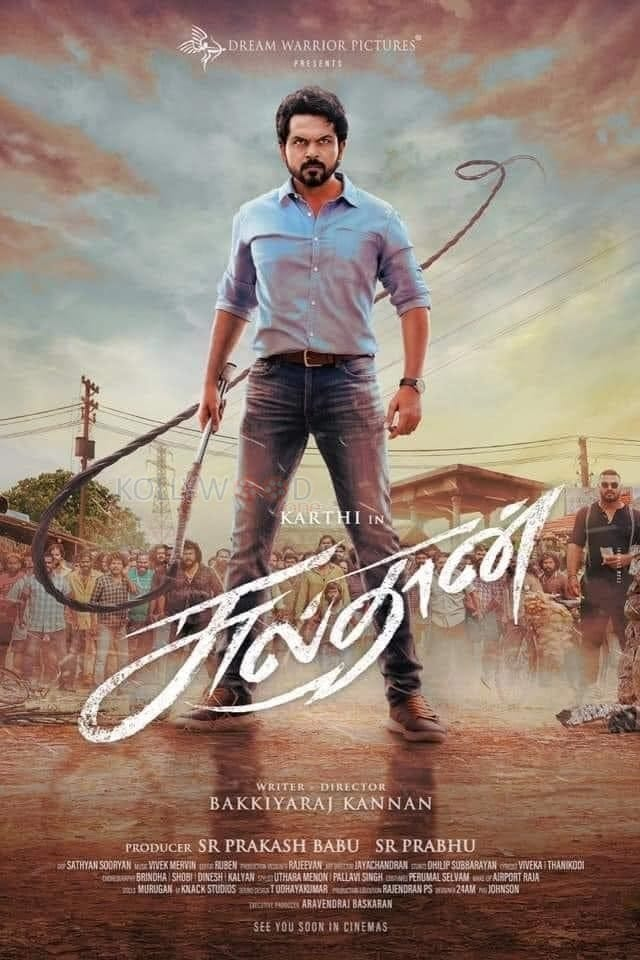Sulthan First Look Poster 01
