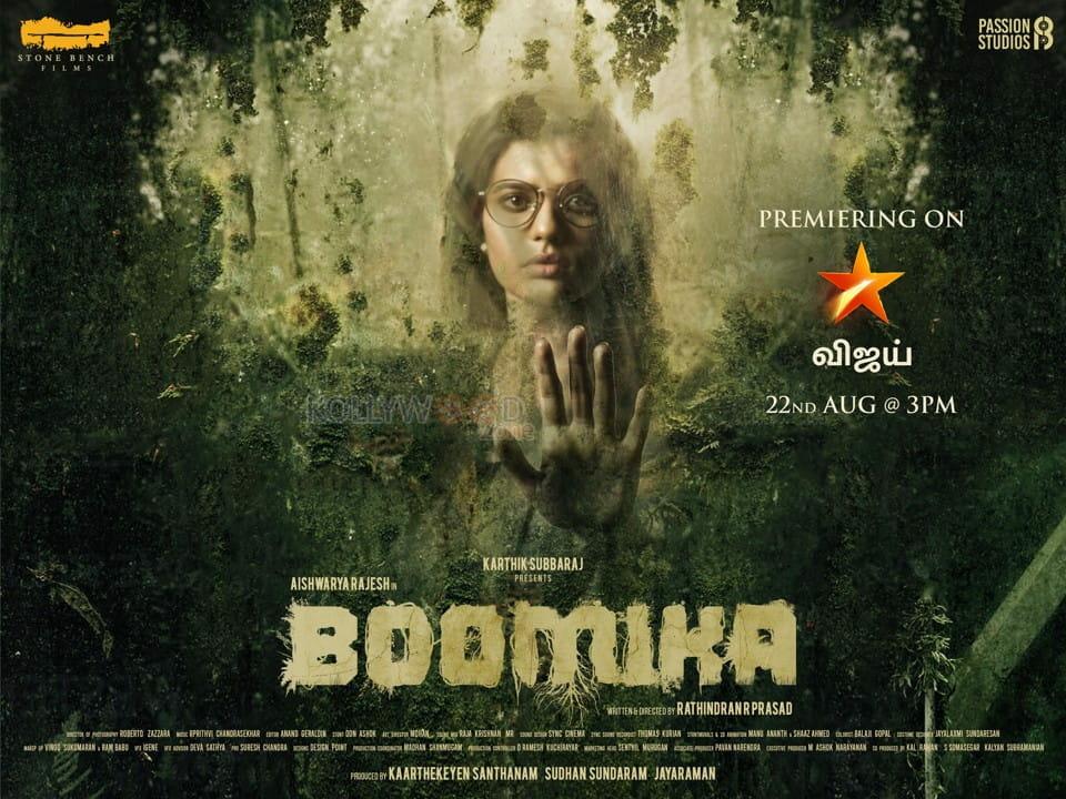 Boomika Movie English Poster