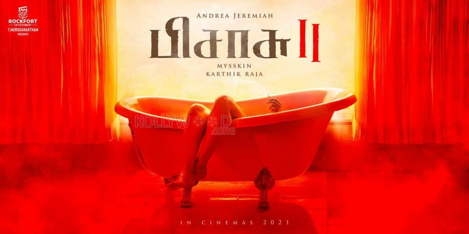 Pisasu Tamil Poster