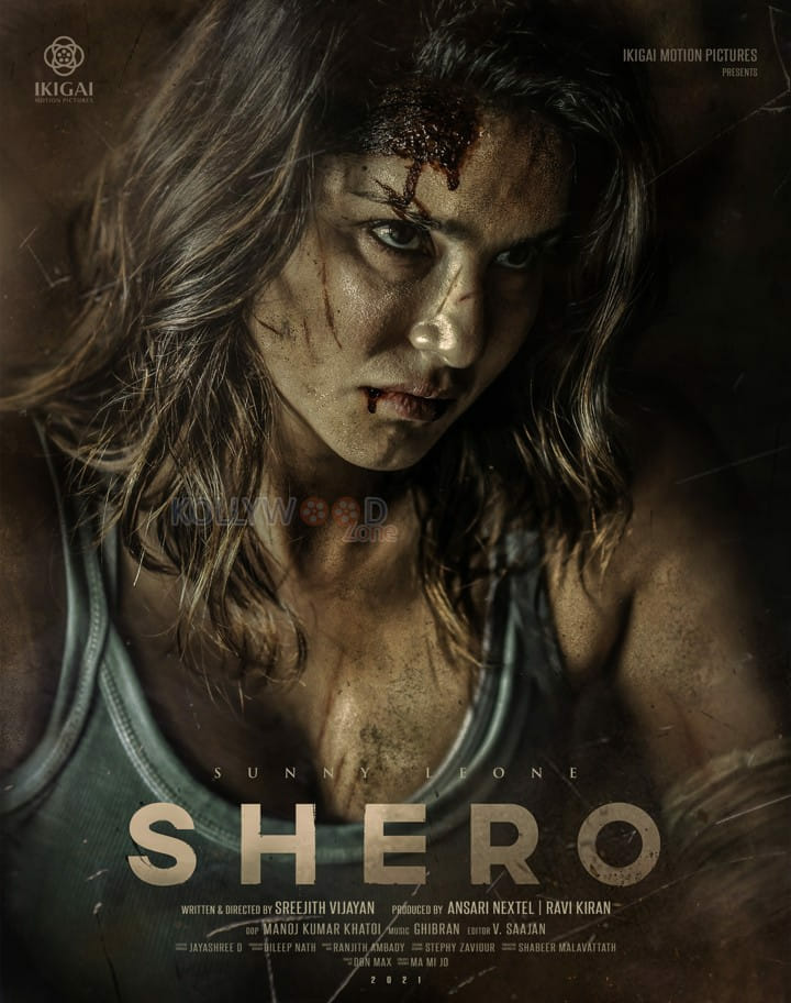 Shero Movie First Look Poster
