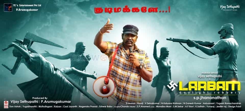 Laabam First Look Posters 01