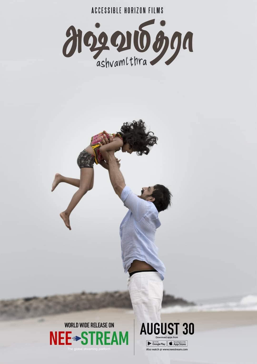 Ashvamithra Movie Poster